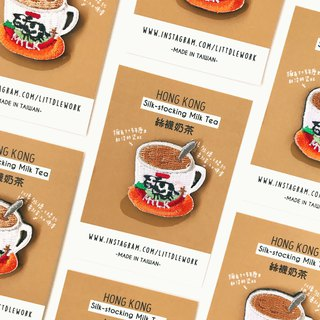 Littdlework Hong Kong Series Pins | Stockings Milk Tea