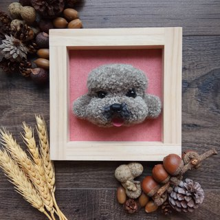 Hair ball pet dog poodle photo frame