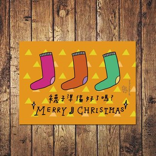 Christmas postcard // Christmas stockings //