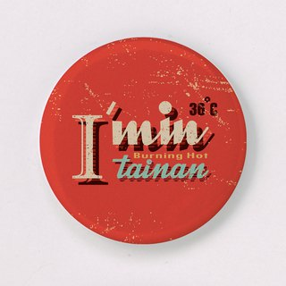 Tainan brush old retro text series badges