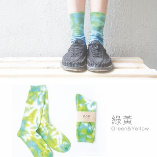 Tie Dye socks (green, yellow)