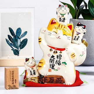 Japanese pharmacist kiln Lucky cat piggy bank large ceramic ornaments to send friends to open wedding birthday gift
