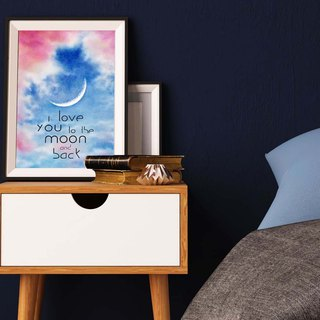 I Love You to the Moon and Back-Eclipse Watercolor Art Print with Life Quote.