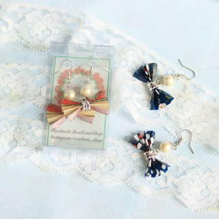 Butterfly Japanese Mian Zhu Zhu earrings (can change ear clip)