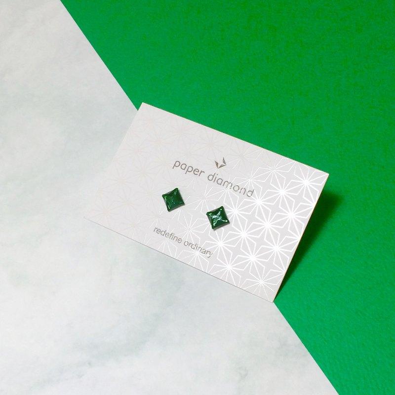 【出清品】絕版秋冬限定軍綠色摺紙鑽石形耳環