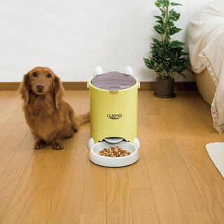 Japan Lusmo Pet Timed Automatic Feeder - Yellow