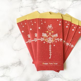 Red envelope with Blessing