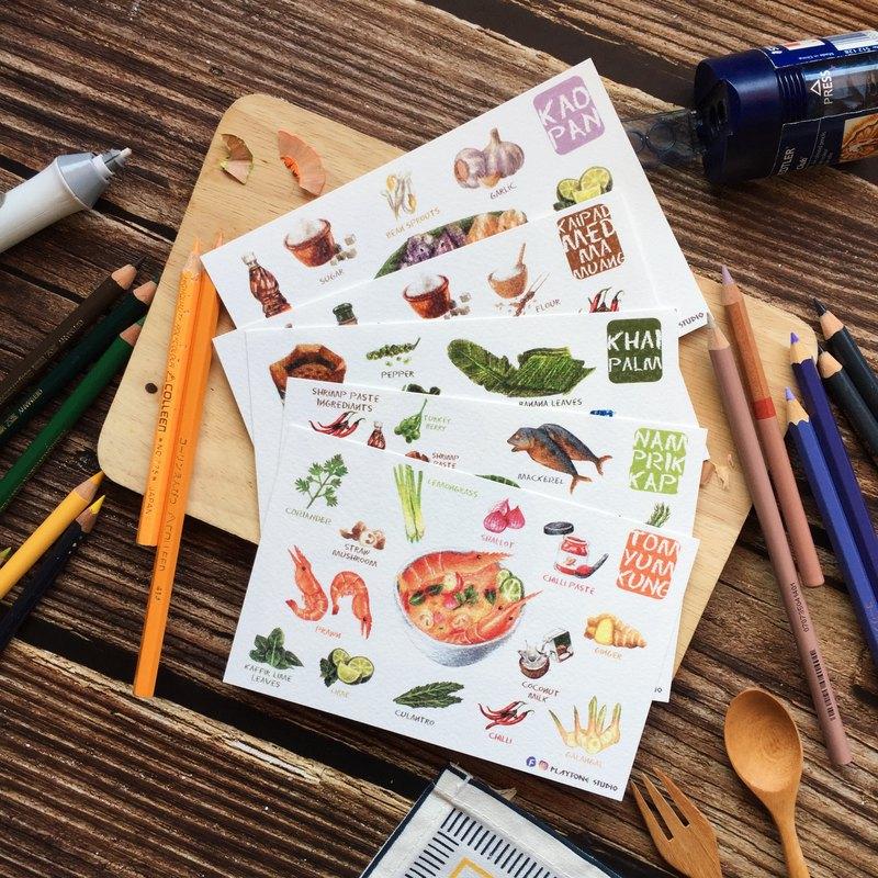 泰國食品明信片套裝(6種)