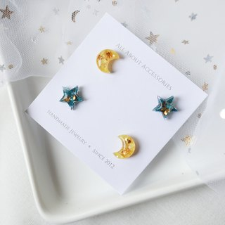 Time Shard Series - Star Moon Four-piece Earrings Ear Clips
