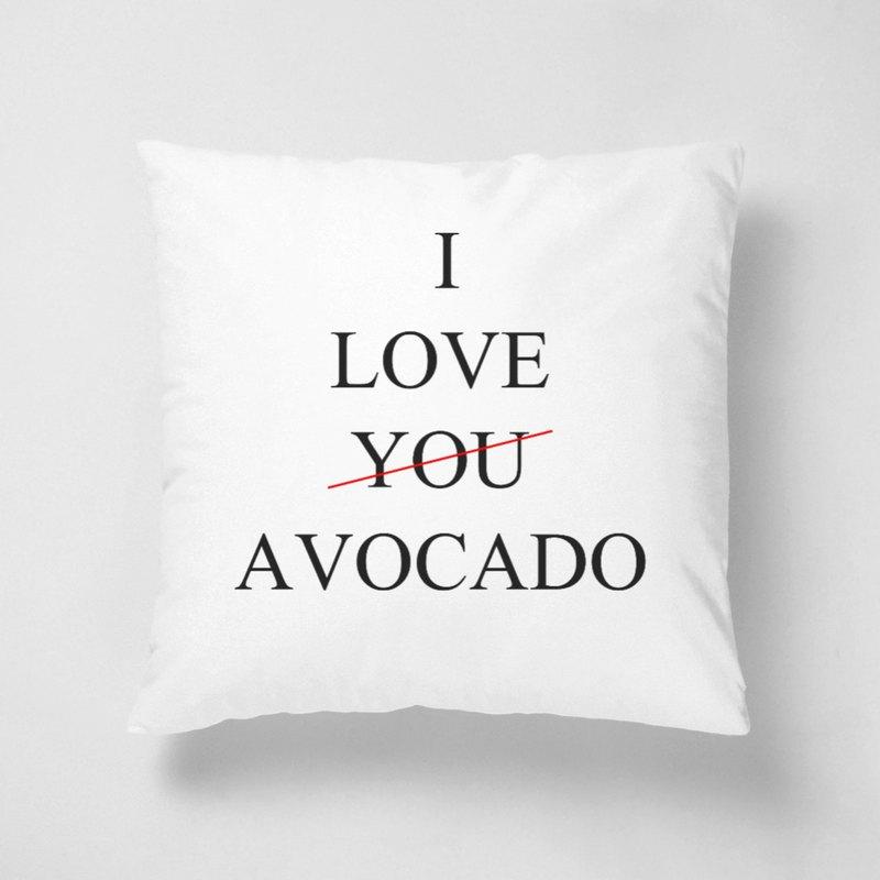 I love avocado | 40*40 短絨抱枕