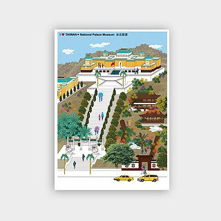● I love Taiwan postcards Taipei's National Palace National Palace Museum