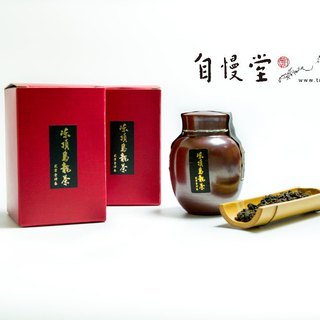 Since Slow Hall Brand Tea - 贰零壹肆年冻顶Oolong Tea
