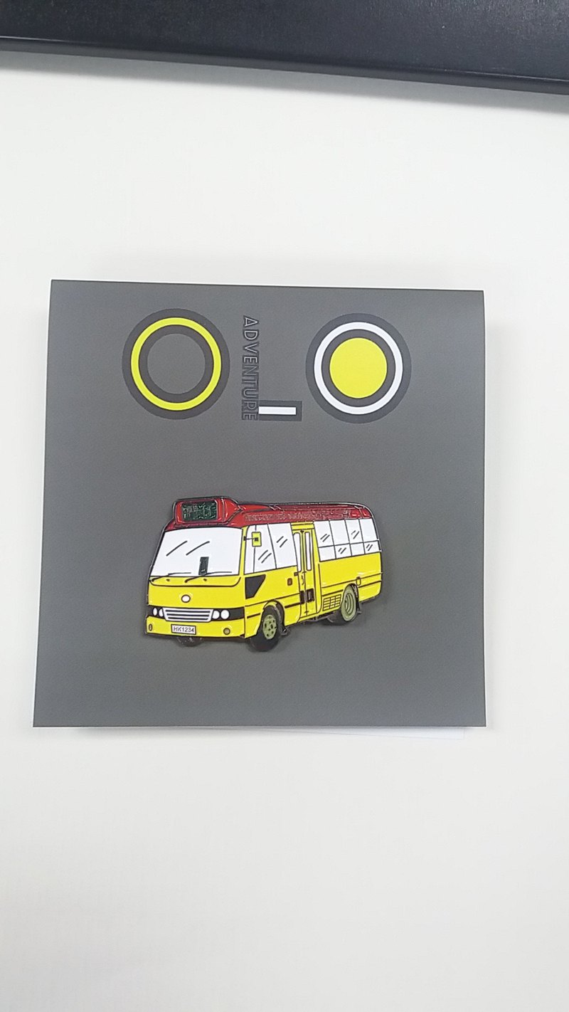 OLO series - Mini Bus pin