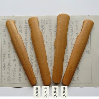 HO MOOD Scholarship Series Guqin Zhen Paper (Clear Noodles)