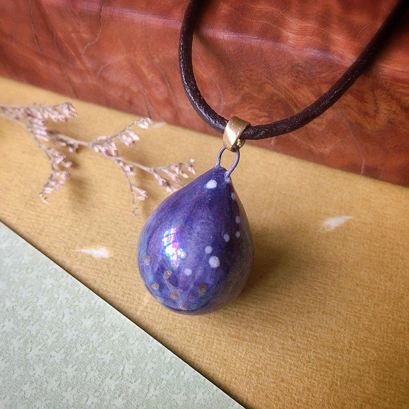 香水精油項鍊 紫夜銀河 鎏金珍珠光  手作陶藝 擴香