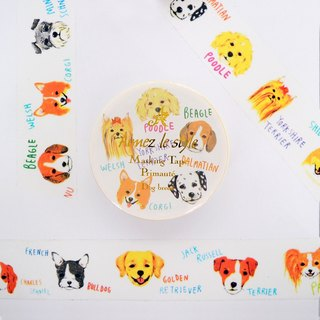 Aimez le style paper tape - dog breed <A04642>