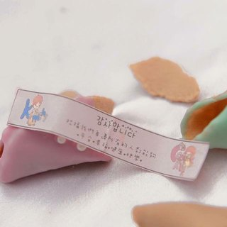 【American Classic】 Open your heart to eat delicious fortune cookie