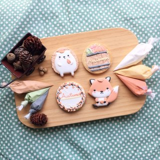 (Please ask about the schedule and then you can't wear the hole to receive the hole.) Autumn Time | Sugar Cookies 4 Pieces