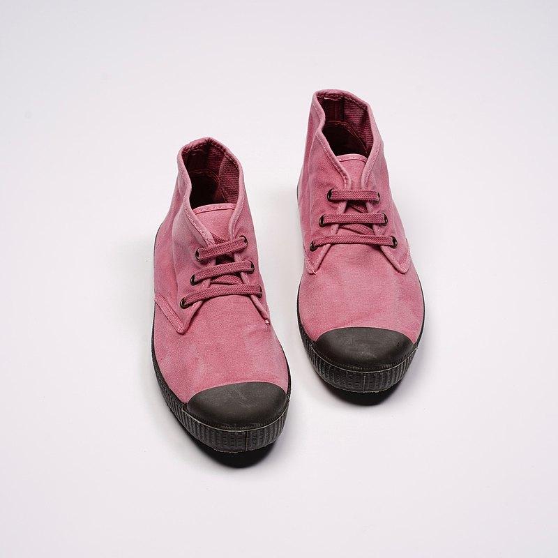 西班牙帆布鞋CIENTA U60777 42粉紅色 黑底 洗舊布料 大人 Chukka