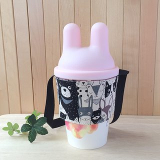 Adoubao- drink cup bag - gray purple & animal big collection