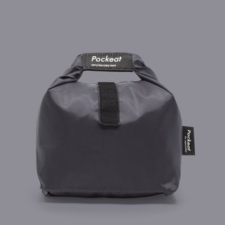 Good day | Pockeat green food bag (small food bag) - shut down black