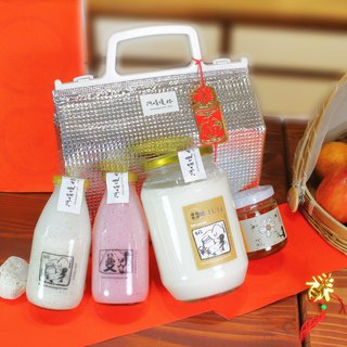 "Ah Juan New Year ""big"" gift bag 85% off Pre-order 