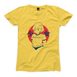 Girls - Yellow - Female T-shirts