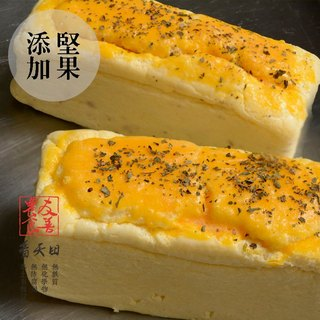 — Gluten-Free — Sugar-Free Brown Rice Cake - Nut Salted Cheese (Miyaki)