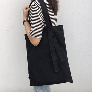 Black canvas straight bag | black strap