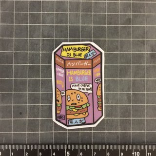 Boxed melancholy burger sticker