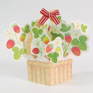 Bright pink flower basket [JP stereo card]