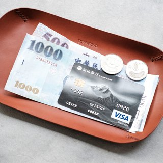 Leather tray / change tray / buttero caramel brown