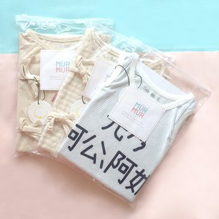 New Choice for Newborn Gift! Baby Name Text Customized / International Certified Natural Organic Cotton / Pure Cotton Bag Fart Clothing