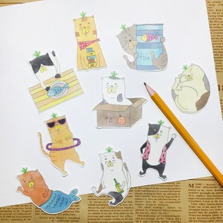 Transparent Fog Stickers Sticker - Cats (9)