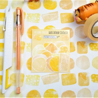 Yellow-mixed Watercolor Stickers Set
