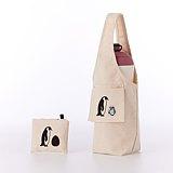 YCCT 環保飲料提袋包覆款 - 企鵝- 專利收納不怕忘了帶