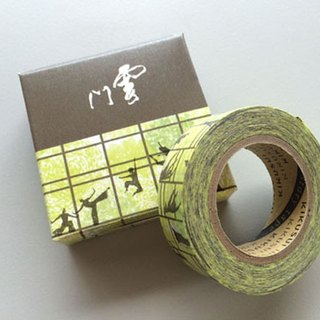 [Cloud Gate Dance Theatre Cultural & Creative Items] and paper tape - Freshwater Cloud Gate ‧ tree kids (ZCA04001)