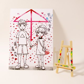 Quietly painted cool card/multi-functional storage postcard/under umbrella coloring