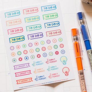 To Do & Don't Forget Planner Sticker|Useful|Planner stickers sheet|Funny Planner Stickers