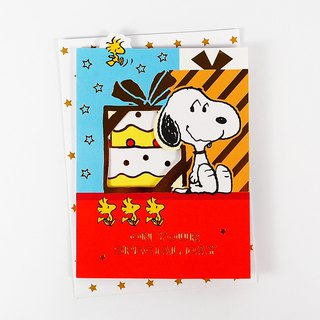Snoopy, we prepare the cake waiting for you to eat [Hallmark-Peanuts birthday greeting]