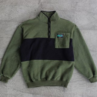 fleece half pull coat American system