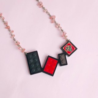 Red  black necklace Chinese style Lego
