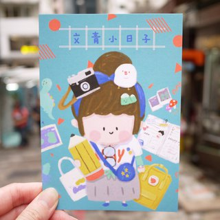 Postcard / Wenqing Girl