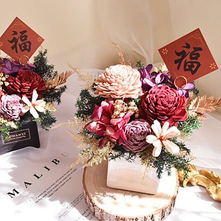 WANYI Rose Carnation Wood Box Bouquet Dried Flowers/Hydrangea/Rattail/Not Carved/Eternal Flower/Gift/Mother's Day/Office Desk Decoration/Layout