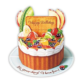 Fruit Pie Birthday Cake [Hallmark - Stereo Card Birthday Blessing]
