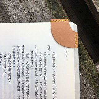 See this - bookmark