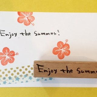 Enjoy the summer! スタンプ