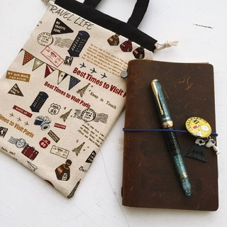 Travel stationery PDA / Notepad / small bundle storage bag (tn / hobo / MD / diary)