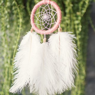 Dream Catcher 8cm - Late Autumn (Deep Meat Pink Hemp) - Forest Gifts, Gifts
