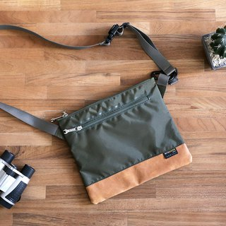 [Original price 880 listing limited 200] Le Tour series - Japanese sense multi-layer side backpack - Army Green